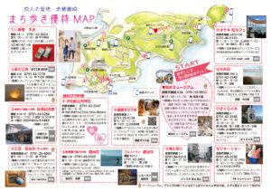 map_inside